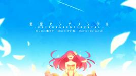 love sky (vocaloid) - megurine luka