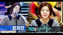 111129 wonder girls @ strong heart (full) part [1/9] - wonder girls, shin dong (super junior), boom