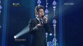 first impression - chang min (2am)