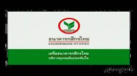 beast dong quang cao thai lan (parody) - beast