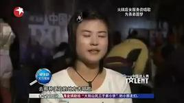 thi sinh china's got talent gia giong nam tuyet hay - dang cap nhat
