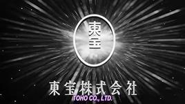 yojimbo (1961) (p1/8) - v.a