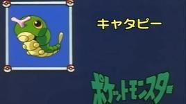 pokemon - season 1: pocket monsters (tap 3: thu phuc buu boi than ki) - v.a