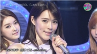 Lady Luck (120616 Happy Music)