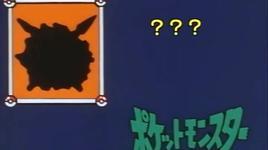 pokemon - season 1: pocket monsters (tap 36: nhung kho khan trong cuoc hanh trinh giong bao) - v.a