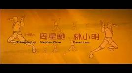 doi bong thieu lam (p1) - stephen chow (chau tinh tri)