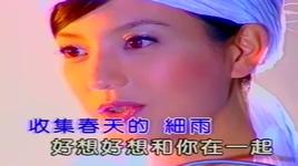 hao xiang hao xiang - nho anh (kara) - vicky zhao (trieu vy)