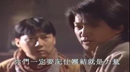 ma vinh trinh 2/4 (tap 6) - v.a