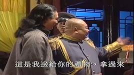 ma vinh trinh 1/4 (tap 5) - v.a