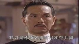 ma vinh trinh 3/3 (tap 16) - v.a