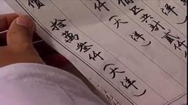 ma vinh trinh 1/3 (tap 30) - v.a