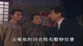 ma vinh trinh 2/3 (tap 40) - v.a