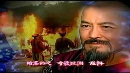 bo tung linh (ghost writer) - steven ma (ma tuan vy)