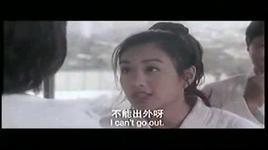 vua pha hoai (p1) - stephen chow (chau tinh tri)