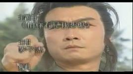 nhat kiem chan giang ho (tap 02) - v.a