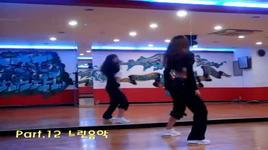 change - dance tutorial (part3) - hyuna (4minute)
