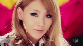 i love you (japanese version) - 2ne1