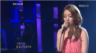 Don't Leave My Side (120819 I Am A Singer)