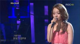 don't leave my side (120819 i am a singer) - younha