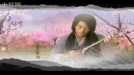 ngu kiem giang ho ( ost strange hero yi zhi mei) - dong zhen (dong trinh)