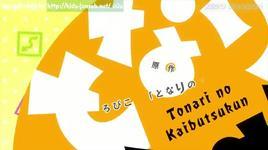 tonari no kaibutsu-kun (ep 1) - v.a
