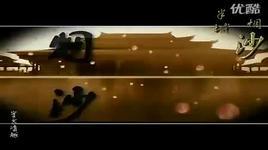 nhac game thien long bat bo 3 - xu song (hua tung)