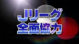 detective conan movie 16 (trailer) - v.a
