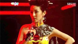 i love you (121229 sbs gayo daejun) - 2ne1