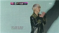 When I Can't Sing (KpopStar 2011 - Top 8)