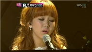 I Did Wrong (KpopStar - Top 3)
