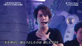 face down (120507 hey! hey! hey! music champ) - arashi
