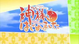 kamisama hajimemashita (ep 13) - v.a