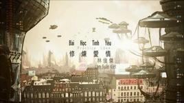 bai hoc tinh yeu (vietsub + kara) - jj lin (lam tuan kiet)