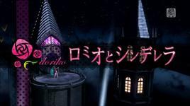 romeo and cinderella (dreamy theater) - hatsune miku