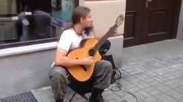 guitar duong pho ba dao - v.a
