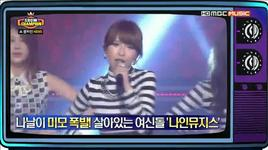 news, wild (130612 music show! champion) - nine muses