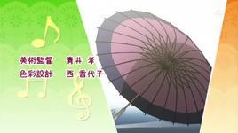 kamisama hajimemashita (ep 11) - v.a