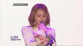 rose (130719 17th puchon international fantastic film festival's opening ceremony) - lee hi