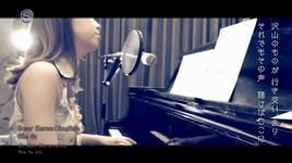 dear karen (english version) - rie fu