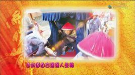 ban linh ky hieu lam - phan 4, tap 29 (long tieng) - v.a