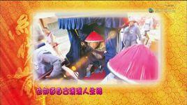 ban linh ky hieu lam - phan 4, tap 28 (long tieng) - v.a