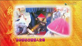 ban linh ky hieu lam - phan 4, tap 30 (long tieng) - v.a