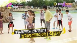 all the kpop 130709 - summer vacation special ep.2 (vietsub) - v.a