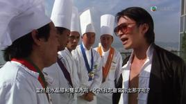 than an - vua dau bep  (long tieng) - stephen chow (chau tinh tri)