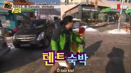 dad, where are you going - tap 4 (vietsub) - v.a