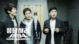 feeling only you (reply 1994 ost) - jung woo, yoo yeon suk, sohn ho jun