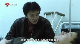fbi hong kong (full) (long tieng) - stephen chow (chau tinh tri)