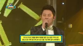 you then you (140122 show champion) - kim so jung, huh gong