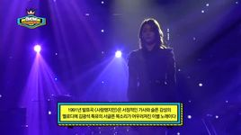 even though i love (140122 show champion) - ailee