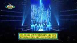 you then you (140205 show champion) - kim so jung